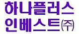 하나플러스(김향란)