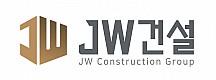 ..(주) JW 건설