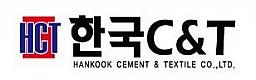 ..한국C&T